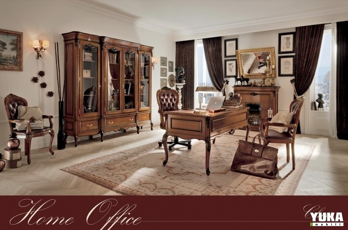 Colectia Home Office
